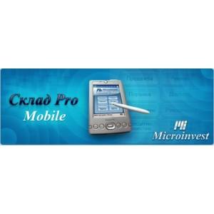 Микроинвест Склад Pro Mobile