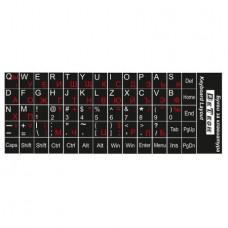 Букви за клавиатура DeTech - кирилица и латиница черен