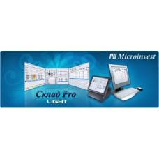 Микроинвест Склад Pro Light